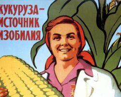 Первая реклама не телевидении СССР и России