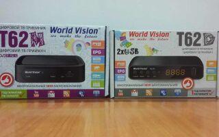 Обзор цифровой приставки World Vision T62M/T62D