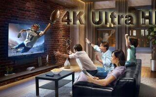 Триколор Ultra HD  4К
