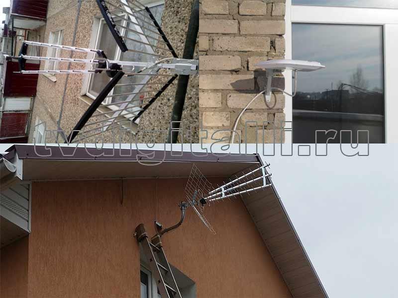 Установка антенны на кронштейн