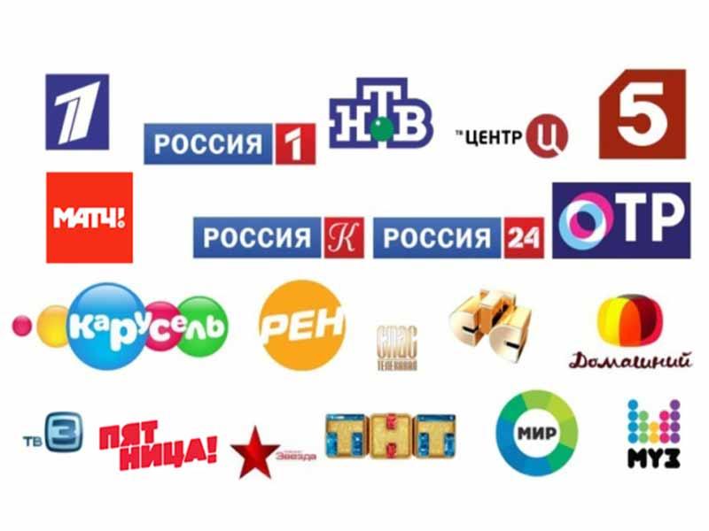 каналы цифрового тв