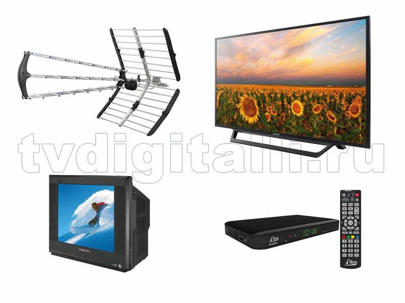 щборудование для приема цифрового телевидения