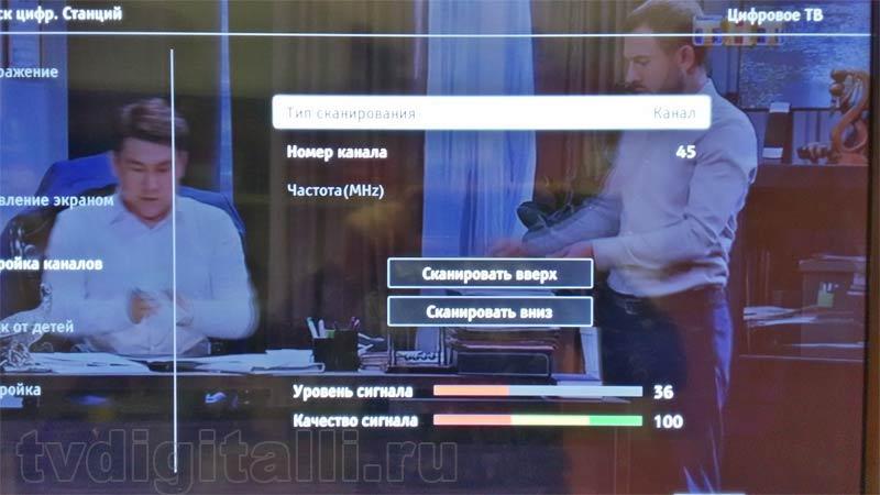 шкалы сигнала на телевизоре