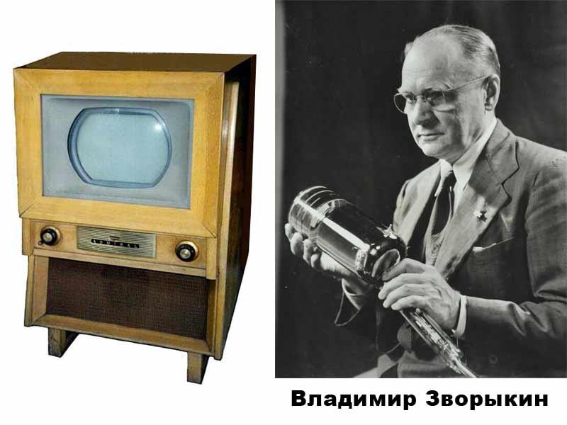 Изобретатель первого телевизора