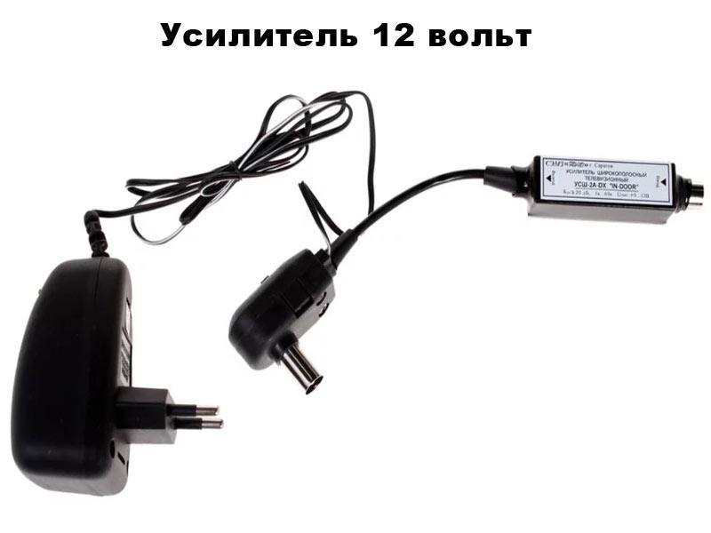 Усилитель 12 вольт