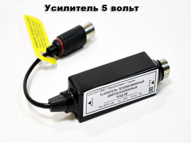 Блок усилителя антенны тв