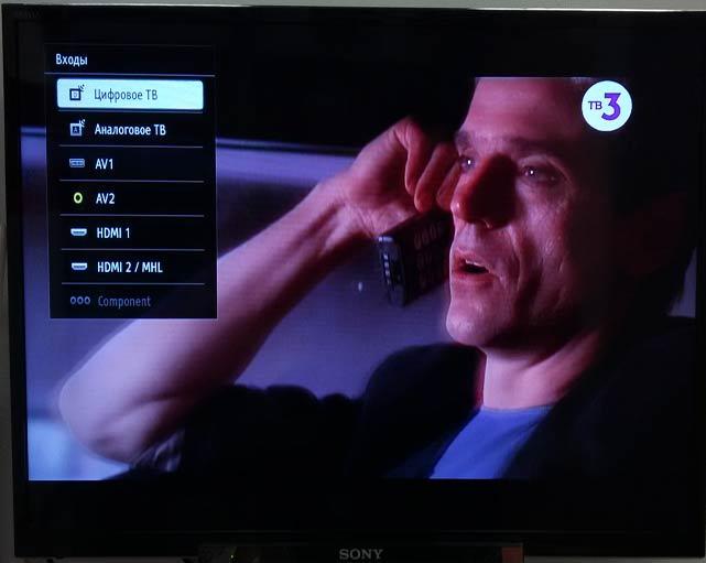 входные разъемы на телевизоре