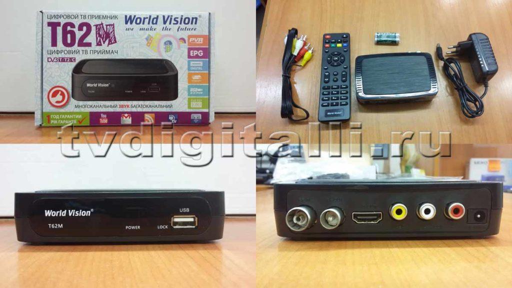 цифровой ресивер Word Vision T62M