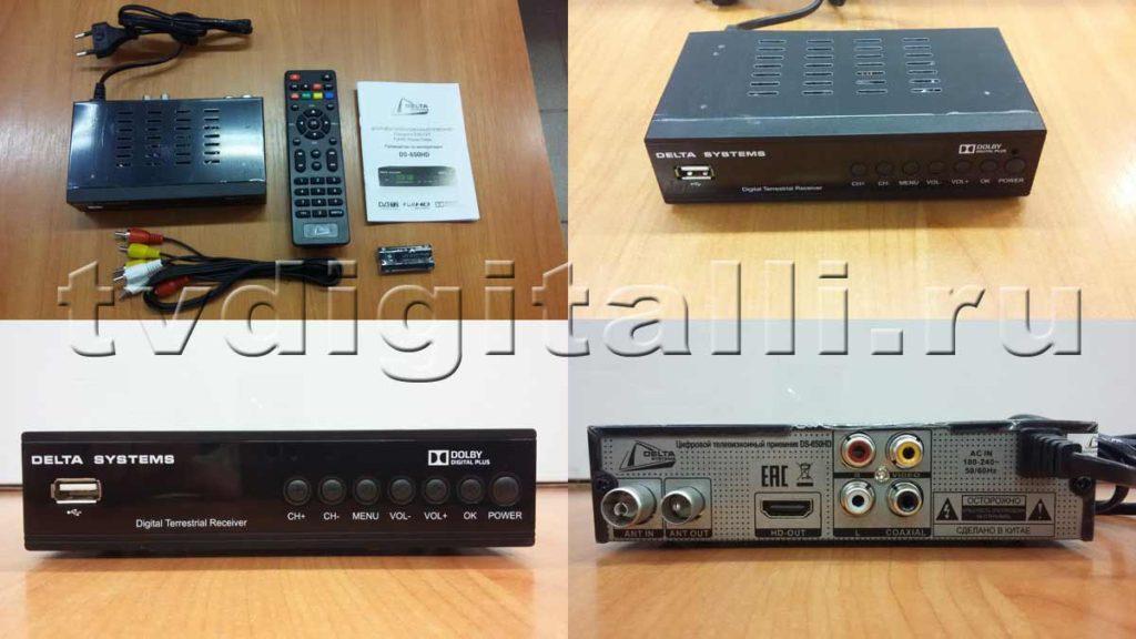 Комплектация приставки DS-650HD