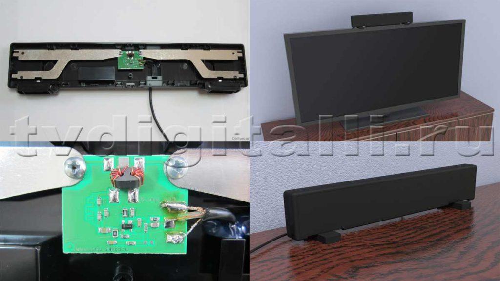 REMO BAS-5310USB HORIZON комнатная антенна
