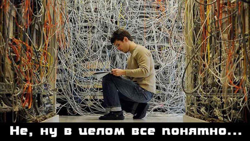 Разводка тв кабеля в квартире