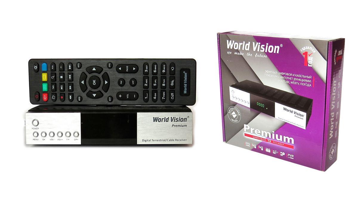 Кабельная DVB-C приставка